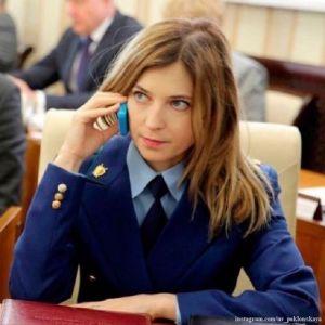 Подробнее: Красавица-депутат Наталья Поклонская поделилась кадрами «голливудской фотосессии»