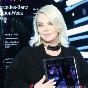 Подробнее: Яна Поплавская устроила скандал на НТВ