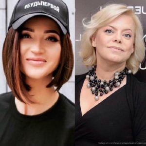 Подробнее: Яна Поплавская оценила комбинезон Ольги Бузовой, как наряд для  борделя