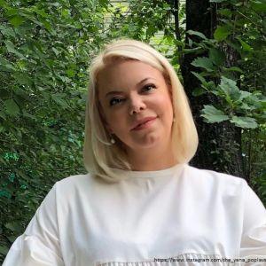 Подробнее: Яна Поплавская рассказала об изменах мужа