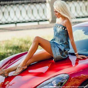Подробнее: Яна Рудковская купила шикарный автомобиль за баснословную сумму