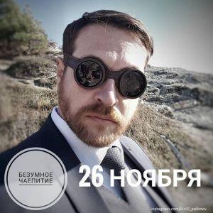 Подробнее: Кирилл Сафонов показал свою дочь - модель