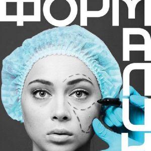 Подробнее: Настасья Самбурская приглашает на свой спектакль в Рождество