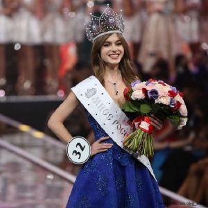 Подробнее: «Мисс Россия-2019»: что известно о победительнице – Алине Санько