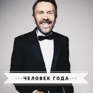 Подробнее: Сергей Шнуров стал победителем в номинации «Человек года»