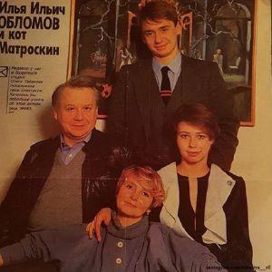 Подробнее: Старшая дочь Табакова Александра обиделась на отца не только за развод