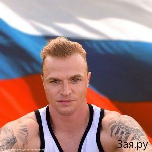 Подробнее: Дмитрий Тарасов показал фото с накаченным торсом