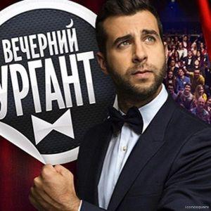 Подробнее: Иван Ургант стал лучшим ведущим «ТЭФИ 2015»