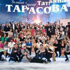 Подробнее: В шоу, посвященном юбилею Татьяны Тарасовой, приняли участие Ягудин, Киркоров, Костомаров, Навка и...