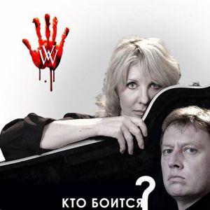 Подробнее: Ночной кошмар Елены Яковлевой