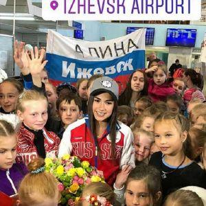 Подробнее: Алина Загитова подарила четырехкомнатную квартиру в Ижевске родителям